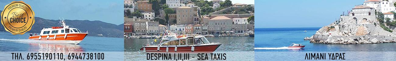 SEA-TAXIS