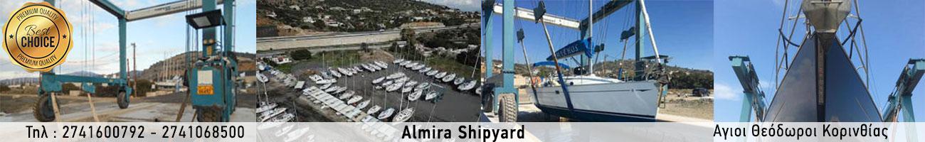 almira-shipyard